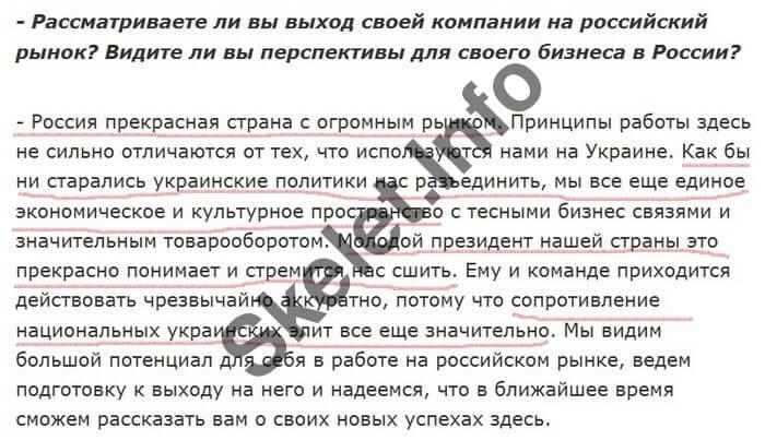 российский «Альфа-рейдер» в Украине. ЧАСТЬ 1