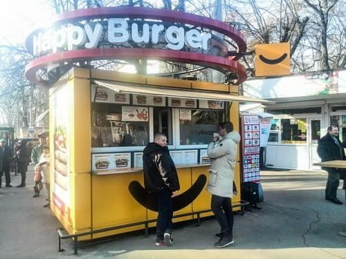 Happy Burger Алексея Леонова