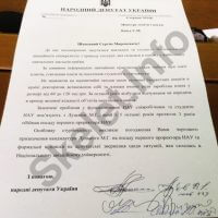 Луцкий Максим: новый ректор НАУ и кум Табачника берет реванш. ЧАСТЬ 2