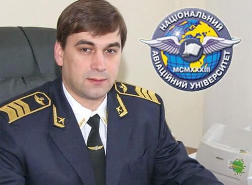 Максим Луцкий, НАУ