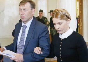 Сергей Соболев и Юлия Тимошенко: второй срок запорожского губернатора-махинатора. ЧАСТЬ 1