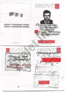 Станислав Бугаенко. Александр Старух