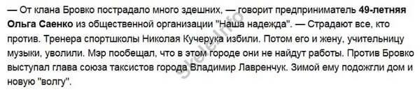 Геннадий Вацак: спиртовые войны контрабандных баронов Винничины. ЧАСТЬ 1