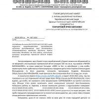Александр Фельдман, АВЭК, Ирина Гончарова, свалка