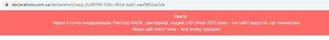 Скромный чиновник ГНС города Киева Юрий Крыган: полтора процента от крышевания самого мощного конвертационного центра и румынский паспорт
