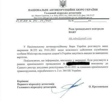 Коррупция, провал вакцинации и связи с олигархами: чем запомнился на своем посту глава Минздрава Максим Степанов