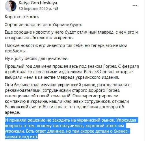 Катя Горчинская контрабанда Артур Гранц