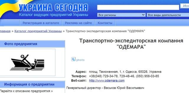 Сможет ли организатор схемы воровства пяти миллиардов Юрий Васьков стать заместителем министра инфраструктуры?