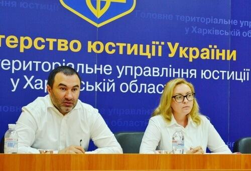 Товмасян и Егорова-Луценко
