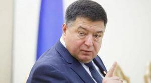 У Венедиктовой просят отправить экс-главу КСУ под домашний арест