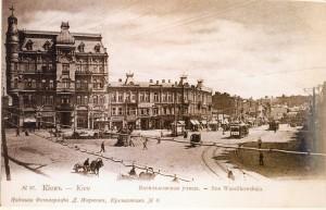 1900-е-годы-Крещатик-дом-номер-6