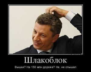 615904_shlakoblok_demotivators_to