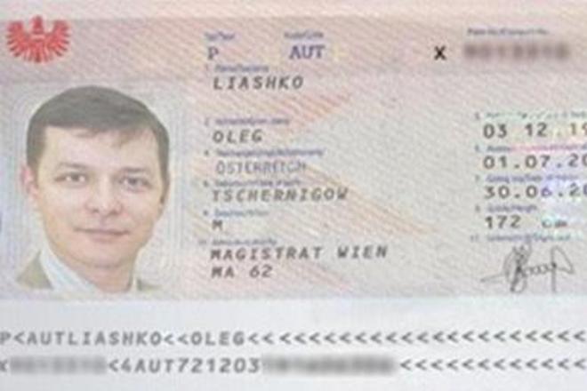 Олег Ляшко и его австрийский паспорт