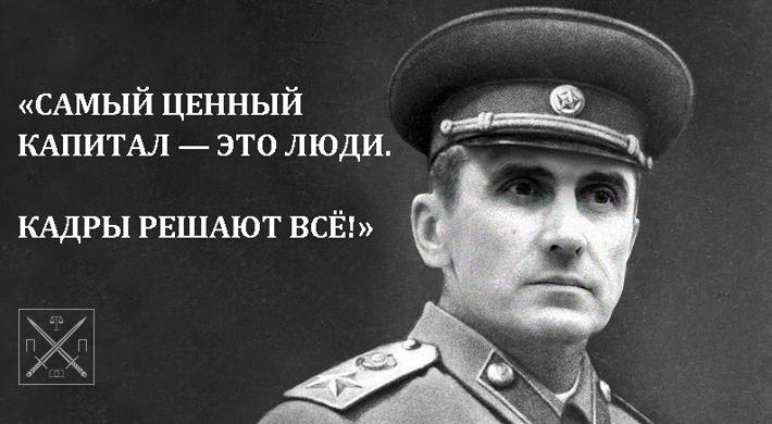 Игорь Билецкий