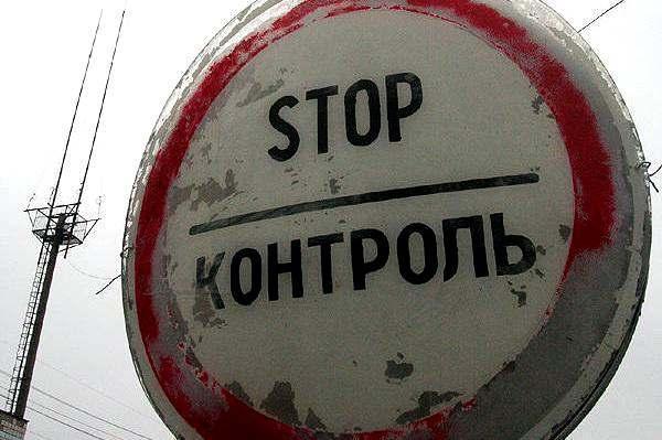 stop_kontrol_0_0