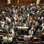 Верховная Рада Украины. Им где-то нужно жить...