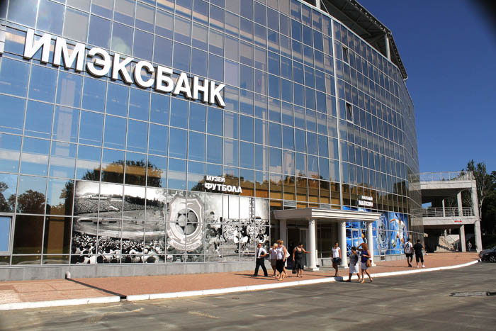 банкротство имексбанк