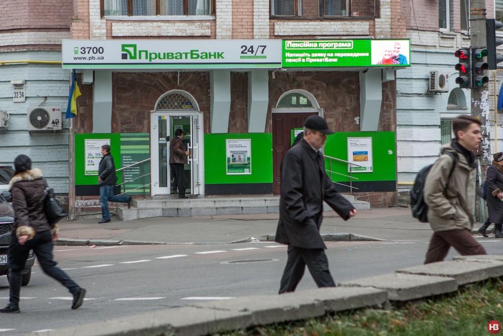 """Віддати """"Приват"""" або врятувати Україну: """"слуг"""" посадили на """"вилку"""" Коломойського • SKELET-info"""