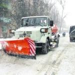 снегоуборочная ашина