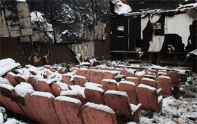 кинотеатр Жовтень после пожара