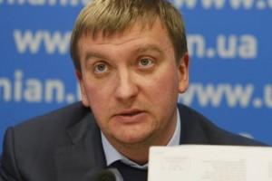Павел Петренко, министр юстиции