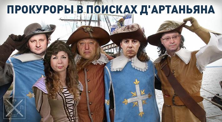 Прокуроры Сумщины