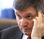 Подробиці затримання заступника міністра МВС України Чеботаря на митниці в Фінляндії