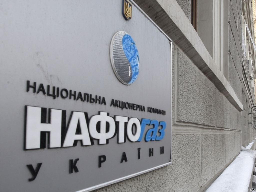 У наглядову раду «Нафтогазу» ввели пов'язаного з Януковичем американського бізнесмена • SKELET-info
