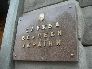 Спецпідрозділ СБУ охороняє екс-депутата Київради Комарницького • SKELET-info