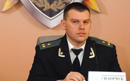 Олег Сидорчук