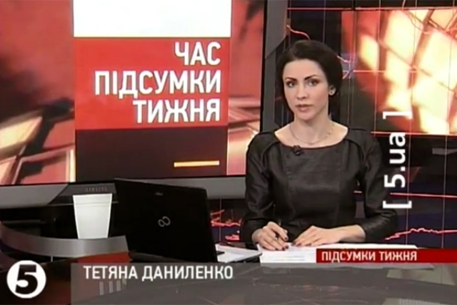 Татьяна Даниленко