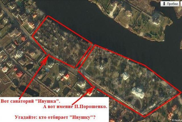 Есть мнение, что за счет площади этих баз Порошенко желает расширить свои земельные владения