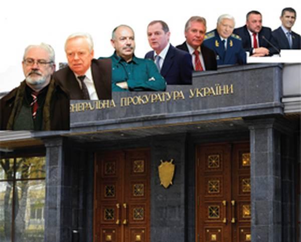 прокуроры