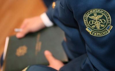 Волиняни просять їх захистити від шахрайства з боку заступника начальника митниці Терещука • SKELET-info