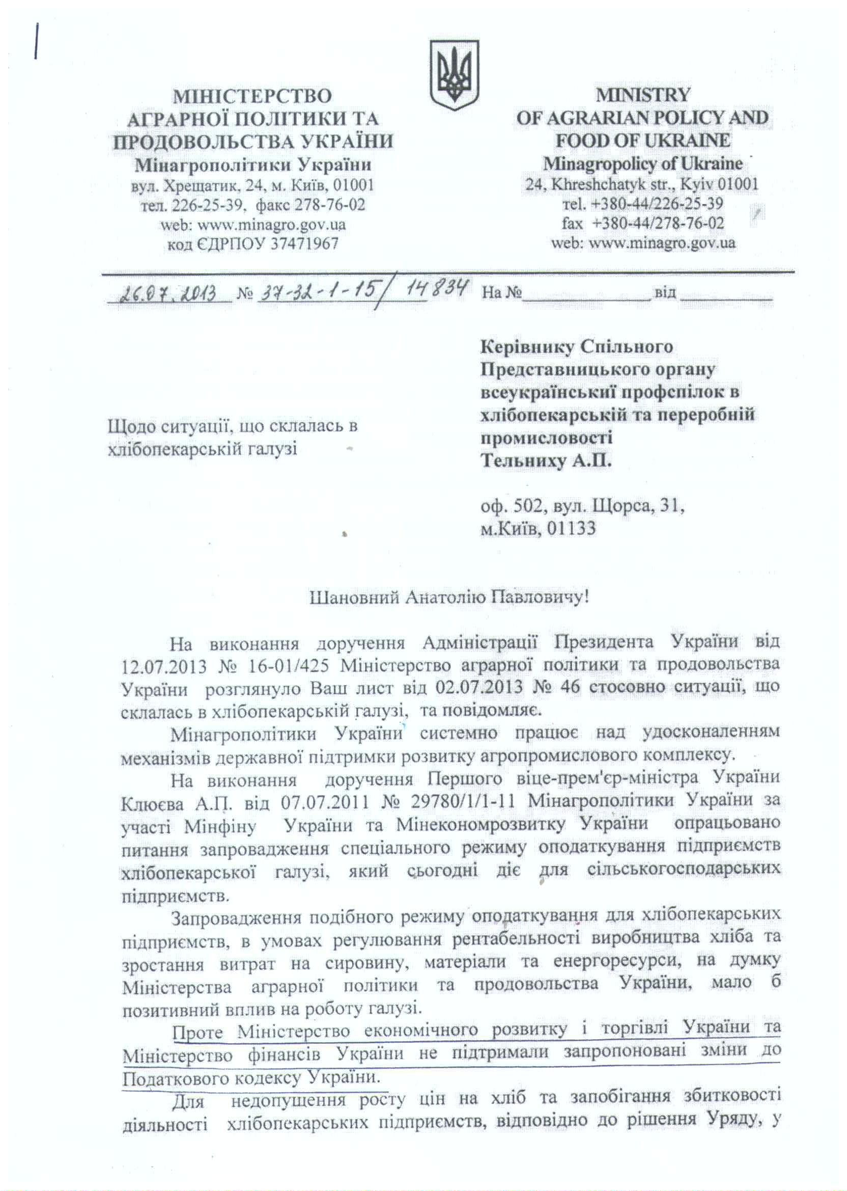 Нормативные документы инструкция нбу 502