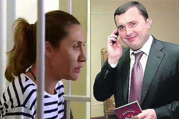 Галина та Олександр Шепелеви