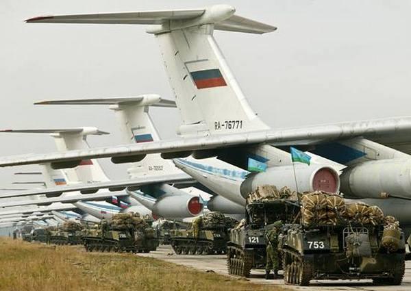 аэропорт бердянск