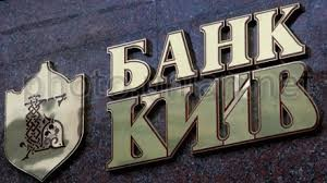 банк киев