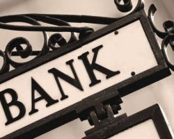 «Акордбанк» чоловіка Маркаровой збільшить статутний капітал • SKELET-info