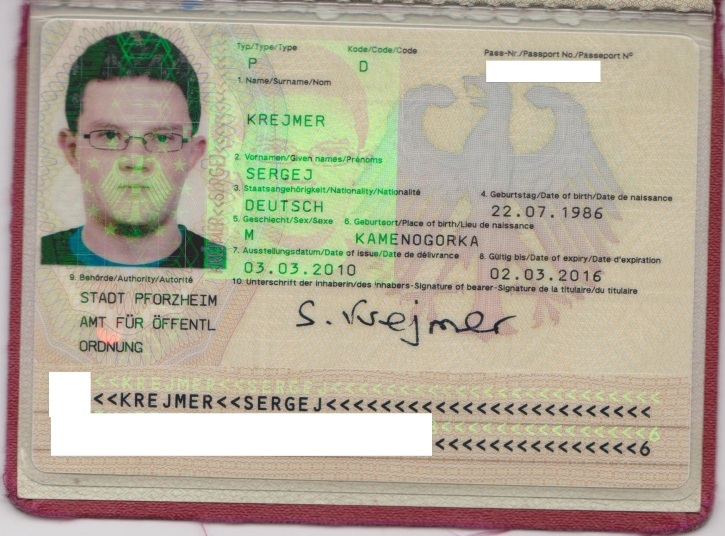 паспорт креймера