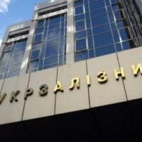 """ЦОЗ АО """"Укрзализныця"""": Ведомственные больницы могут стать частными • SKELET-info"""