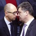 Яценюк и Порошенко: кто кого, или вместе веселее?