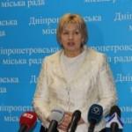 Галина Булавка
