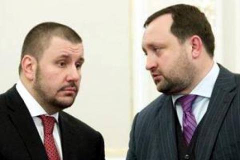 Александр Клименко и Сергей Арбузов