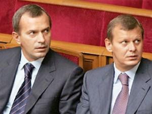 Андрей и Сергей Клюевы