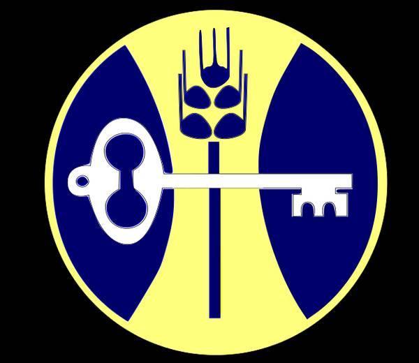 ключи от города