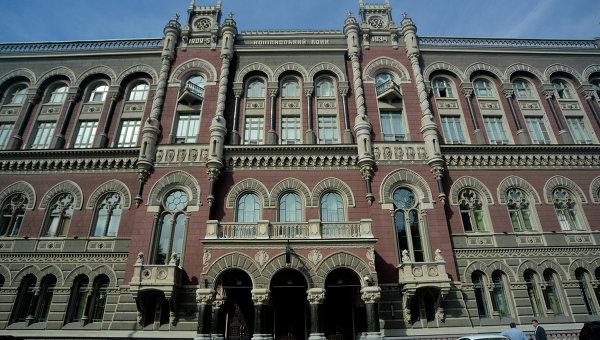 Фінансове здоров'я банків України: паніка гірше, ніж криза • SKELET-info
