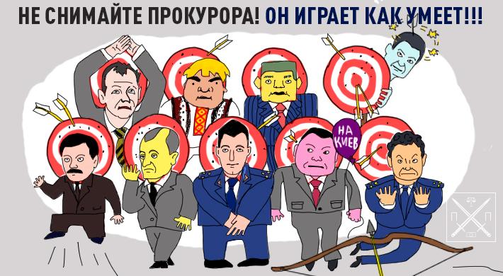 Шокин не на больничном, а на служебном выезде, - прокурор ГПУ Куценко - Цензор.НЕТ 7667