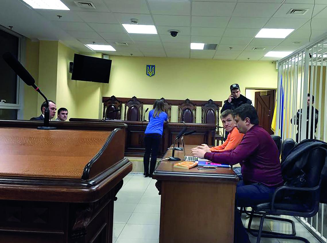 фото в суде