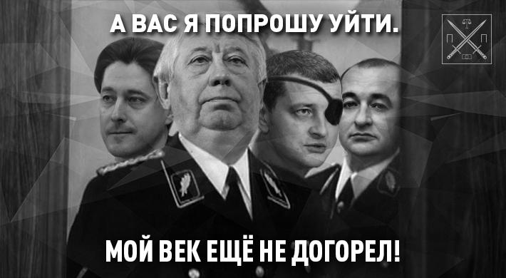 Арест моей квартиры - расправа и личная месть Шокина, - Касько - Цензор.НЕТ 9598